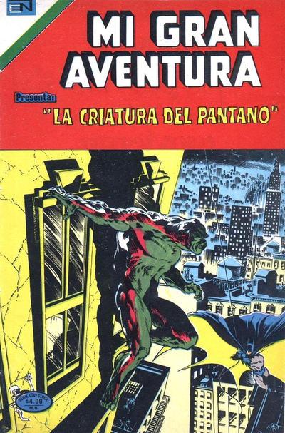 Cover for Mi Gran Aventura Serie Avestruz (Editorial Novaro, 1975 series) #7