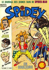 Cover for Spidey (Editions Lug, 1979 series) #7