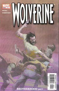 Cover Thumbnail for Wolverine (Marvel, 2003 series) #5 [Direct Edition]