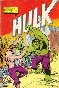Cover for Hulk (Arédit-Artima, 1976 series) #4