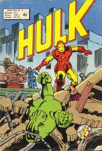 Cover Thumbnail for Hulk (Arédit-Artima, 1976 series) #5