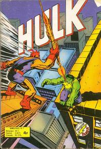 Cover for Hulk (Arédit-Artima, 1976 series) #7