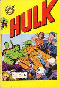 Cover Thumbnail for Hulk (Arédit-Artima, 1976 series) #12