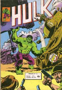 Cover Thumbnail for Hulk (Arédit-Artima, 1976 series) #14