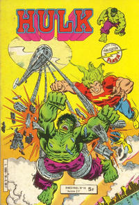 Cover Thumbnail for Hulk (Arédit-Artima, 1976 series) #18