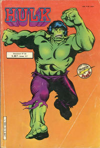Cover Thumbnail for Hulk (Arédit-Artima, 1976 series) #24