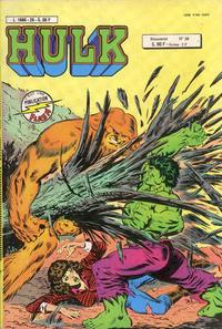 Cover Thumbnail for Hulk (Arédit-Artima, 1976 series) #26