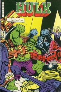 Cover Thumbnail for Hulk (Arédit-Artima, 1976 series) #27