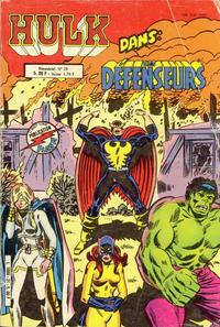 Cover Thumbnail for Hulk (Arédit-Artima, 1976 series) #29