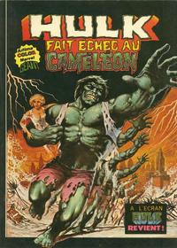 Cover Thumbnail for Hulk (Arédit-Artima, 1979 series) #4 - Hulk fait échec au Caméléon