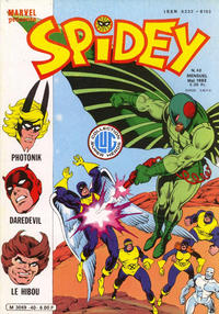 Cover Thumbnail for Spidey (Editions Lug, 1979 series) #40