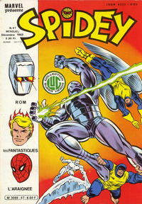 Cover Thumbnail for Spidey (Editions Lug, 1979 series) #47