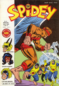 Cover Thumbnail for Spidey (Editions Lug, 1979 series) #43