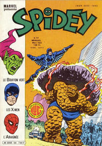 Cover Thumbnail for Spidey (Editions Lug, 1979 series) #50