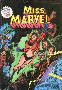 Cover Thumbnail for Miss Marvel (Arédit-Artima, 1980 series) #1