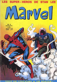 Cover Thumbnail for Marvel (Editions Lug, 1970 series) #8