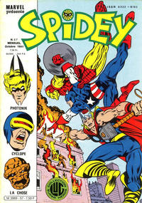 Cover Thumbnail for Spidey (Editions Lug, 1979 series) #57
