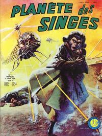 Cover Thumbnail for Planète des Singes (Editions Lug, 1977 series) #18