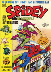 Cover Thumbnail for Spidey (Editions Lug, 1979 series) #3