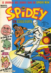 Cover Thumbnail for Spidey (Editions Lug, 1979 series) #6