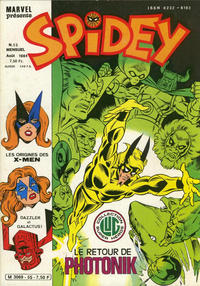 Cover Thumbnail for Spidey (Editions Lug, 1979 series) #55