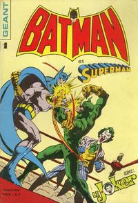 Cover Thumbnail for Batman et Superman Géant (Sage - Sagédition, 1976 series) #1