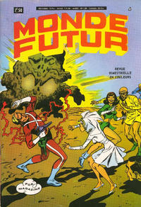 Cover Thumbnail for Monde Futur (Arédit-Artima, 1971 series) #4