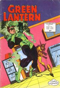 Cover Thumbnail for Green Lantern (Arédit-Artima, 1972 series) #8