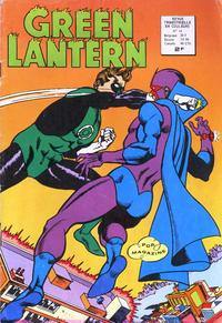 Cover Thumbnail for Green Lantern (Arédit-Artima, 1972 series) #14