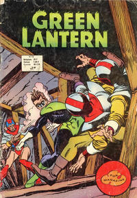 Cover Thumbnail for Green Lantern (Arédit-Artima, 1972 series) #15