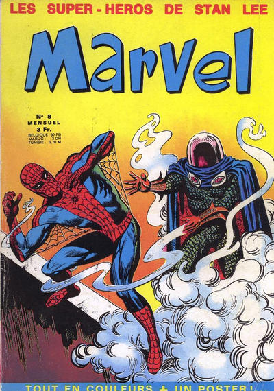 Cover for Marvel (Editions Lug, 1970 series) #8