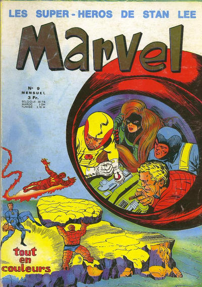 Cover for Marvel (Editions Lug, 1970 series) #9