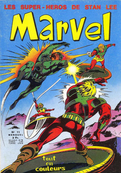 Cover for Marvel (Editions Lug, 1970 series) #11