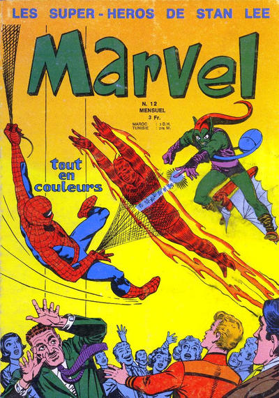 Cover for Marvel (Editions Lug, 1970 series) #12