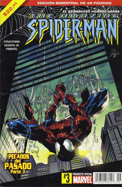 Cover for The Amazing Spider-Man, el Asombroso Hombre Araña (Editorial Televisa, 2005 series) #3