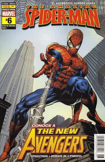 Cover for The Amazing Spider-Man, el Asombroso Hombre Araña (Editorial Televisa, 2005 series) #6