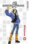Cover for Elemental Gelade (Tokyopop, 2006 series) #12