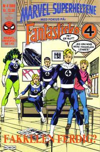 Cover Thumbnail for Marvel Superheltene (Semic, 1987 series) #4/1989