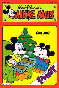 Cover Thumbnail for Mikke Mus (Hjemmet / Egmont, 1980 series) #12/1980