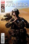 Cover Thumbnail for Secret Avengers (2010 series) #14 [I Am Captain America Variant Cover]