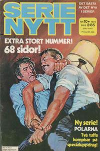 Cover Thumbnail for Serie-nytt [delas?] (Semic, 1970 series) #10/1974