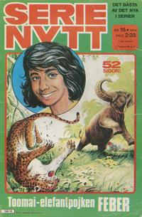 Cover Thumbnail for Serie-nytt [delas?] (Semic, 1970 series) #15/1974