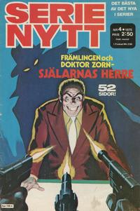 Cover Thumbnail for Serie-nytt [delas?] (Semic, 1970 series) #4/1975