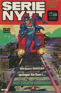 Cover Thumbnail for Serie-nytt [delas?] (Semic, 1970 series) #2/1976