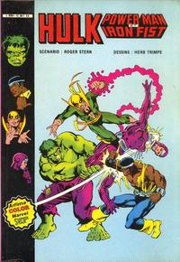 Cover Thumbnail for Hulk Hors Série (Arédit-Artima, 1982 series) #[2] - Hulk Power Man et Iron Fist