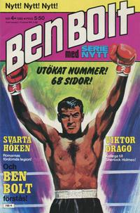 Cover Thumbnail for Serie-nytt [delas?] (Semic, 1970 series) #4/1980