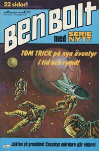 Cover Thumbnail for Serie-nytt [delas?] (Semic, 1970 series) #8/1980