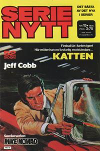 Cover Thumbnail for Serie-nytt [delas?] (Semic, 1970 series) #15/1978