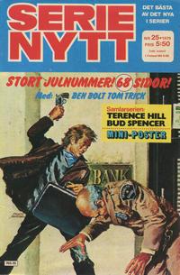Cover Thumbnail for Serie-nytt [delas?] (Semic, 1970 series) #25/1979