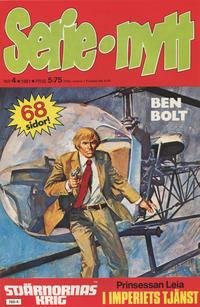 Cover Thumbnail for Serie-nytt [delas?] (Semic, 1970 series) #4/1981